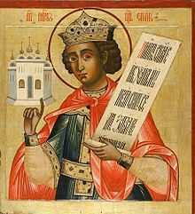 220px-King-Solomon-Russian-icon