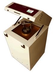 Vibratory Pulverizer