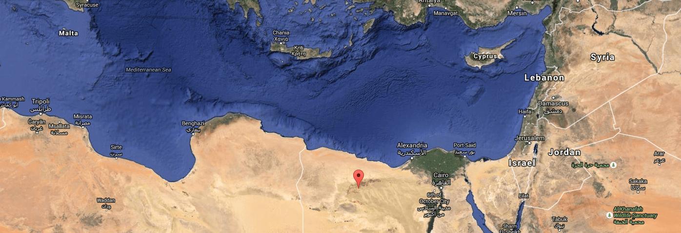 Qattara_Depression_Egypt