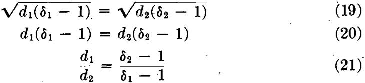 shape gravity concentration