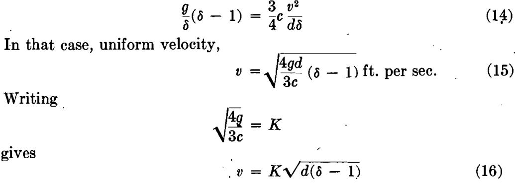 uniform gravity concentration