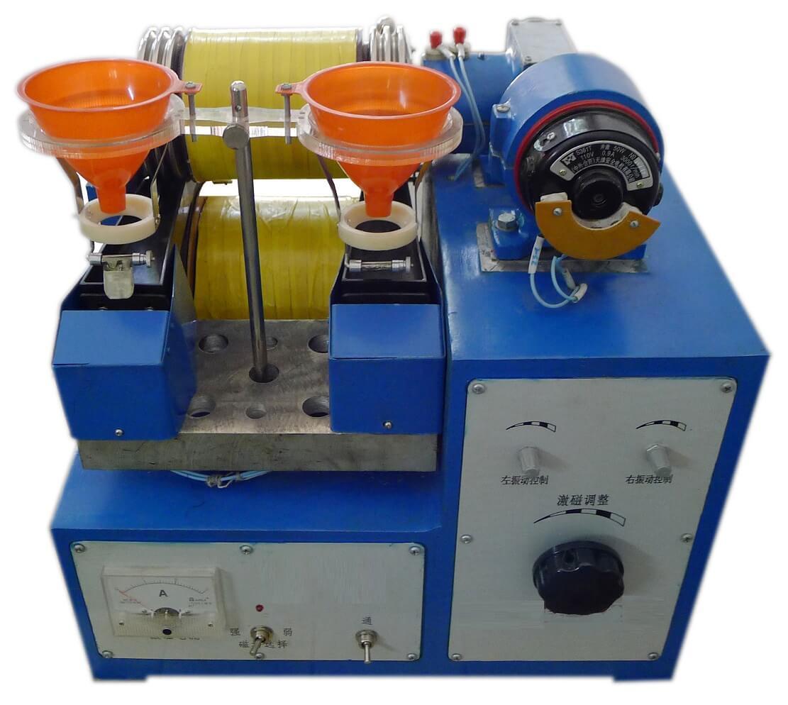 Separador Magnético Seco de Rodillo de Alta Intensidad DHIMS