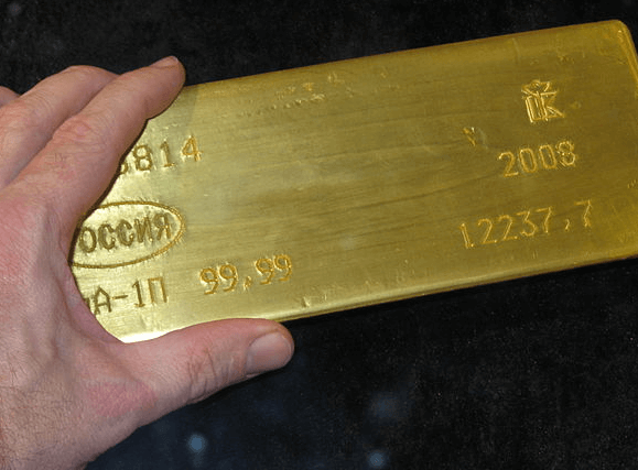 Sampling Of Gold Bullion For Quality Control Elemental
